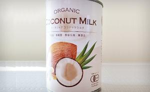 有機ココナツミルク