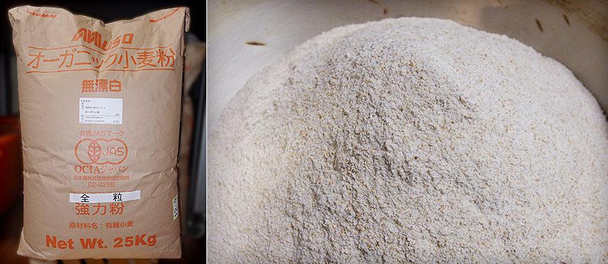 オーガニック小麦粉の粉袋の写真